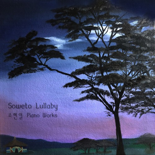 Soweto Lullaby